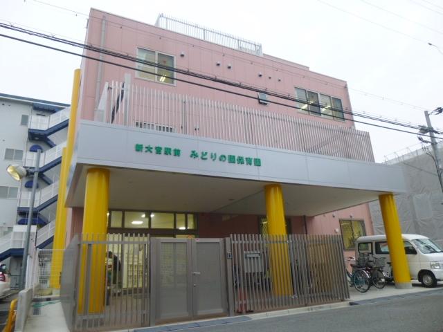 奈良市法華寺町 建築条件無し土地 センチュリー21 ...