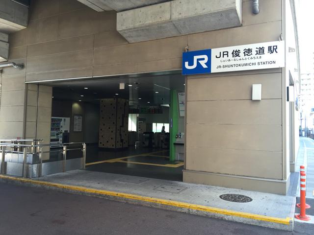 おおさか東線JR俊徳道駅の不動産の購入なら|センチュリー21 ...